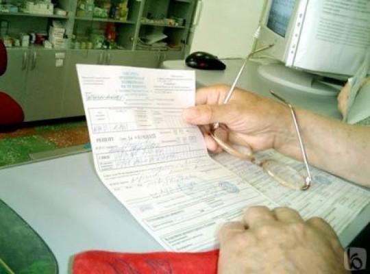 С 1 июля серьезные лекарства будут продавать только по рецепту