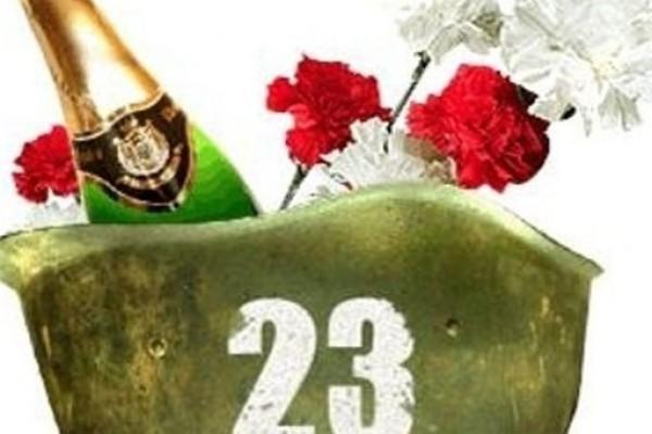 """С 23 февраля от """"Фармакар"""""""