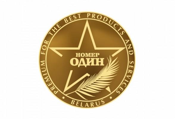 "НОЗАКАР получил награду ""Номер один""!"