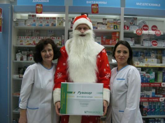 """Представительство компании """"Pharmacare PLC"""" в Республике Беларусь поздравляет партнеров, работников аптек и врачей с наступающим Новым Годом!"""