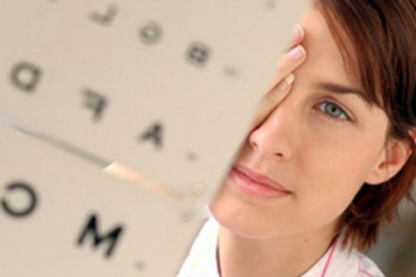 11 октября – Всемирный день зрения