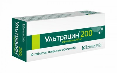 Ультрацин